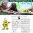 Kinderferienspiel 2018.pdf