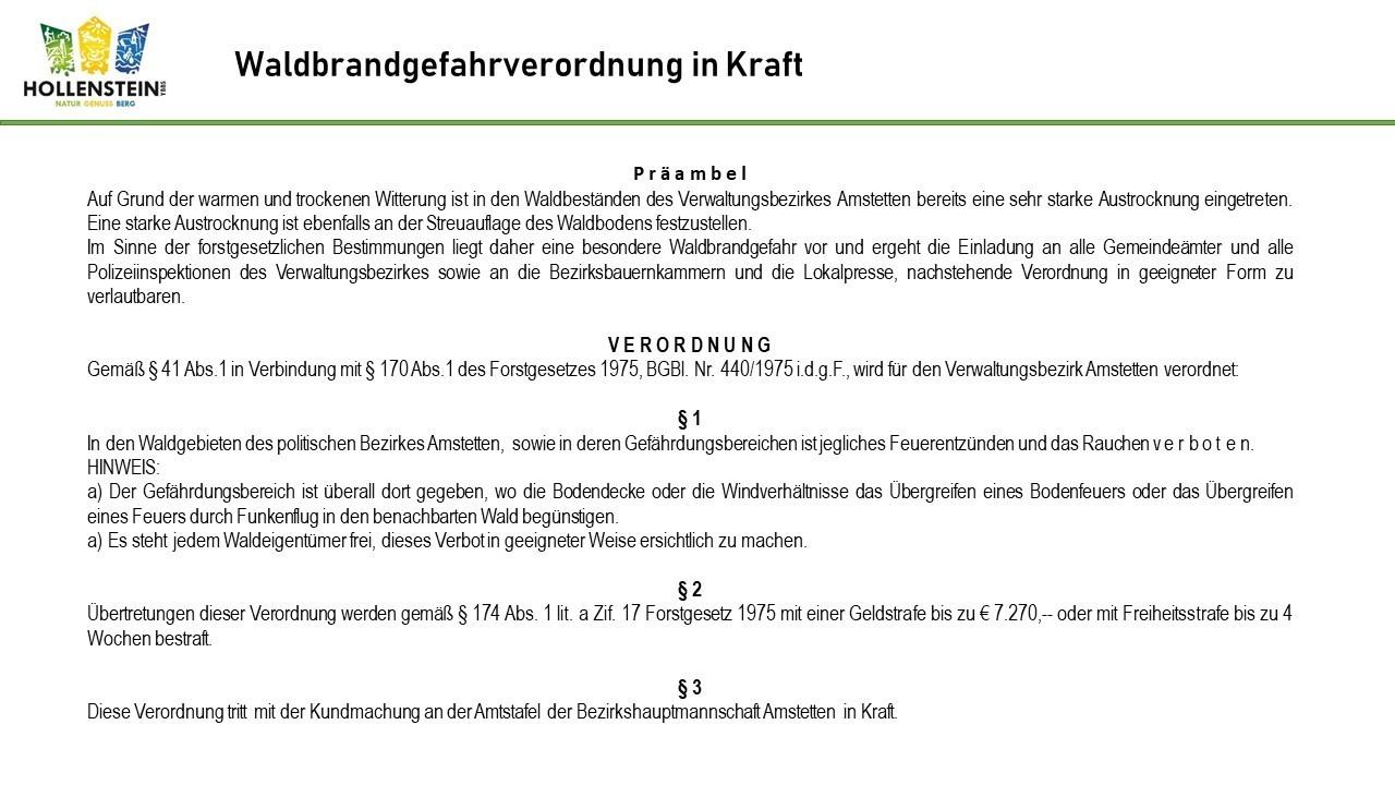 GDE Info Waldbrandg.jpg