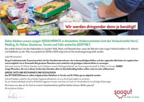 soogut_weiterhin_offen.jpg