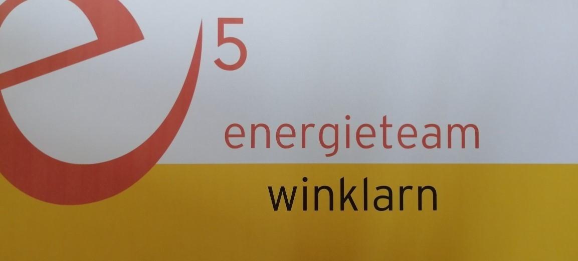 Logo e5.jpg