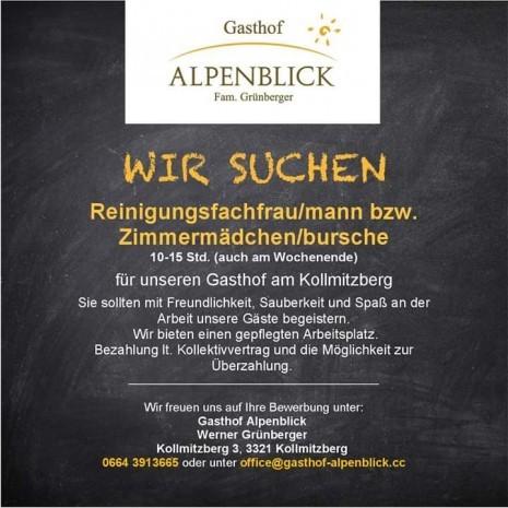 Alpenblick_Inserat_29052020.jpg