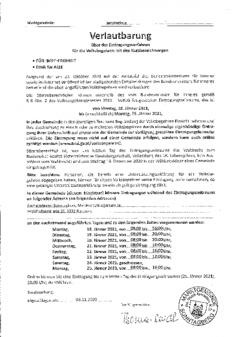 20201103093442322.pdf