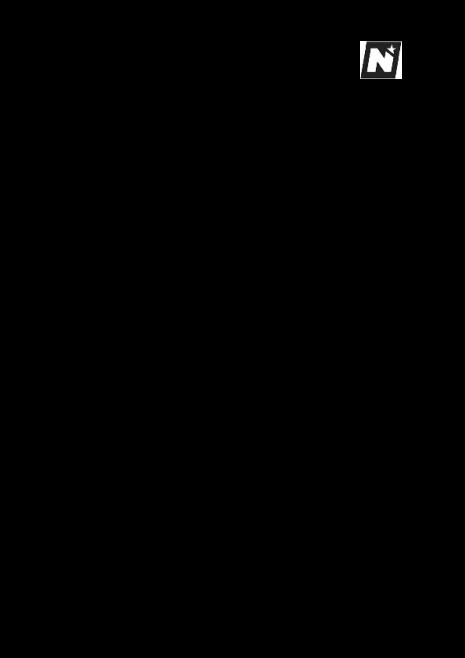 KundmachungGrundverkehrsbehörde.pdf