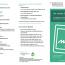 Handy-Signatur_Folder.pdf