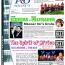 Archiv: Programm 2009