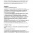 Gewerbeförderung Richtlinien NEU.pdf
