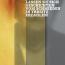 Folder FeRRUM Sonderausstellung.pdf